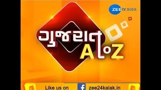Top A to Z News from Gujarat | 21-02-2019 | Zee 24 Kalak