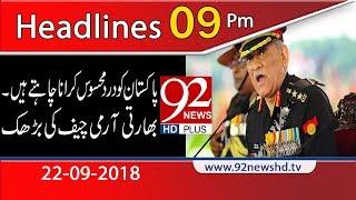 News Headlines | 09:00 PM | 22 Sep 2018 | 92NewsHD