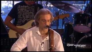 Μίλτος Πασχαλίδης - Αγύριστο κεφάλι @ Στην υγειά μας