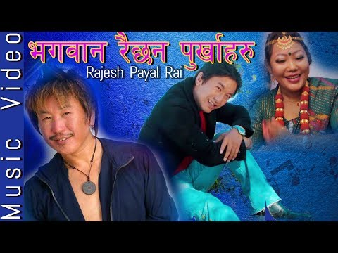 Rajesh payal rai for android apk download.