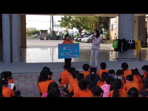 20201201本土語教學-2 - YouTube