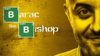 Barac feat. Melanie - Gata sa revin