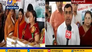 Marwadi Yuva Manch | Books Distributed to Students | at Govt School | Secunderabad