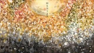 【UNI/유니】 회전하는 하늘 토끼 (cover)