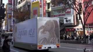 浜崎あゆみ 「again」 宣伝トラック
