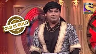 Kapil Flirts With His Queen   Old Is Gold   Comedy Circus Ke Ajoobe