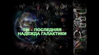 Обзор Игры Звездный Защитник 2