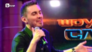 Шоуто на Слави: Гостува Михалис Хаджиянис