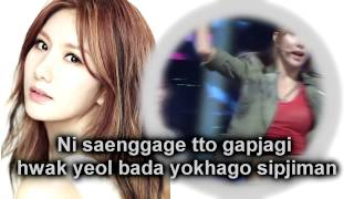 After School RED | In the Night Sky | Karaoke