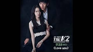 The K2 OST Part 4 민경훈 Min Kyunghoon   Love you