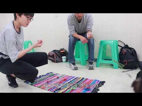 最溫暖人心的陪伴 台灣狗醫生協會 - YouTube