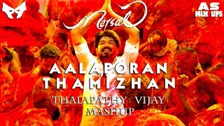 Aalaporan Thamizhan Song | Thalapathy Vijay Intro Songs Mashup | Mersal