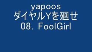 yapoos foolgirl