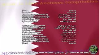 Qatar National Anthem with music, vocal and lyrics Arabic w/English Translation