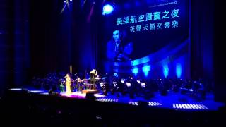 Saving All My Love For You - 彭佳慧 feat.長榮交響樂團 (Orchestra Version)