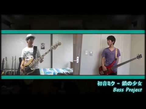 -bass-project-zanilkim