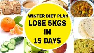 Winter Weightloss Diet Plan To Lose 5 Kgs In 15 Days    How To Lose Weight Fast   Rimi's Lunch Box
