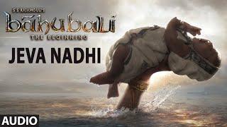 Jeva Nadhi Full Song (Audio) || Baahubali  (Telugu) || Prabhas, Rana Daggubati, Anushka, Tamannaah