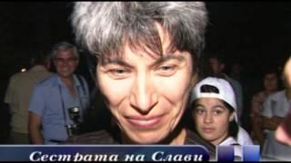 Слави и Ку-Ку бенд - Няма не искам (Концерт Хъшовете '99)