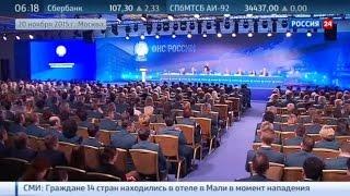 Российской ФНС исполнилось 25 лет