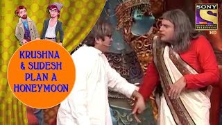 Krushna And Sudesh Plan A Honeymoon - Jodi Kamaal Ki width=