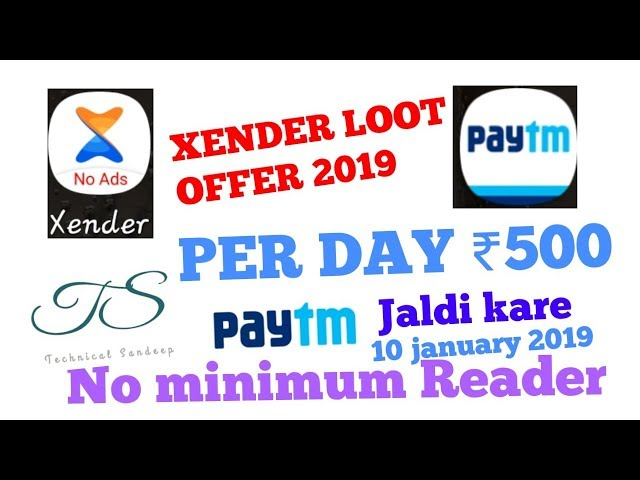 Download thumbnail for ₹500 Xender App big Loot All user