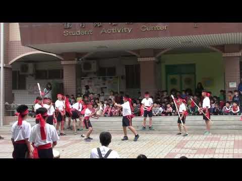 1080402宋江陣表演 - YouTube