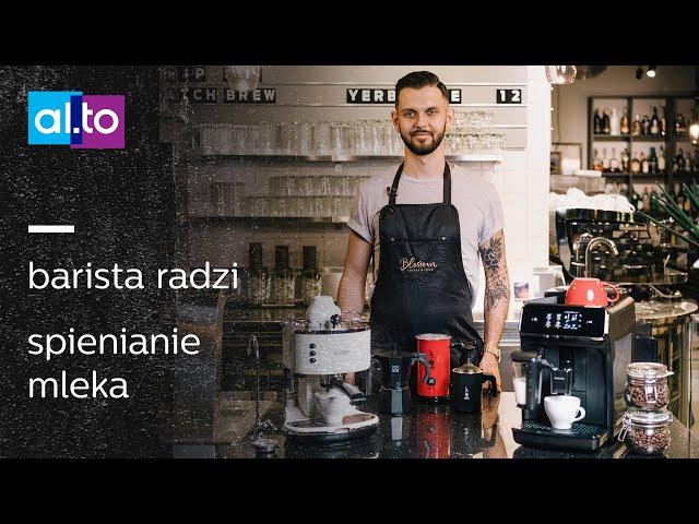 Barista radzi JAK DOBRZE SPIENIĆ MLEKO do kawy? ☕ Sposoby na idealną, mleczną piankę   LatteArt