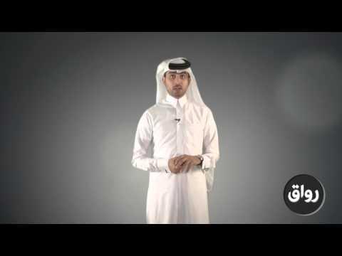رواق  الإعلام الإجتماعي   المحاضرة 6   الجزء 6