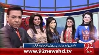 92 News ko 1 Saal Mukamal - 06-02-2016 - 92NewsHD