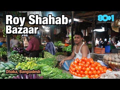 Roy Shahab Bazaar