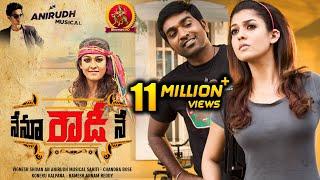 Nenu Rowdy Ne Full Movie - Latest Telugu Full Movies - Nayantara, Vijay Sethupathi width=
