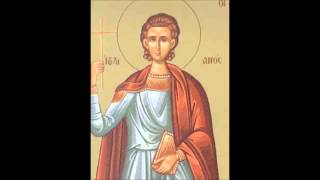 Sf.Mare Mucenic Iulian din Tars.