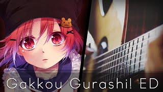 Harmonize Clover - Gakkou Gurashi! ED (Acoustic Guitar) 【Tabs】