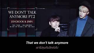 [THAISUB] Jungkook × Jimin (방탄소년단) — We Don't Talk Anymore PT.2