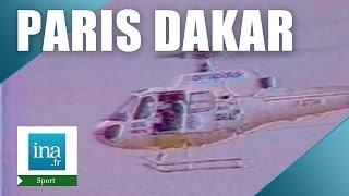 La mort Thierry Sabine et Daniel Balavoine sur le Paris Dakar 1986 | Archive INA