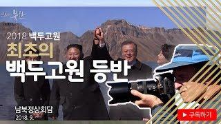 인투더북한 다시보기
