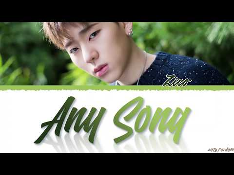 ZICO (지코) - 'ANY SONG' (아무노래) Lyrics [Color Coded_Han_Rom_Eng]