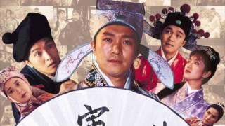 "FLIRTING SCHOLAR soundtrack, by Wai Lap Wu: ""Lyrical Theme"""