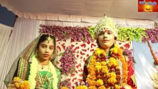Ram Seeta Vivah ..........