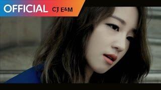 박보람 (Park Boram) - 미안해요 (Sorry) MV