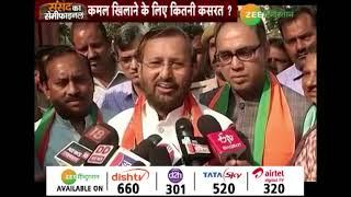Prakash Javadekar दिलाएंगे राजस्थान में जीत?