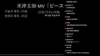 🔴 Live 애니메이션 & 게임 & 우타이테 뮤직 라디오 13/09