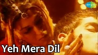 Yeh Mera Dil | Old Hindi Remix Video Song | Asha Bhosle
