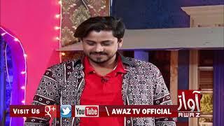Comedy Club With  Zamin Ali