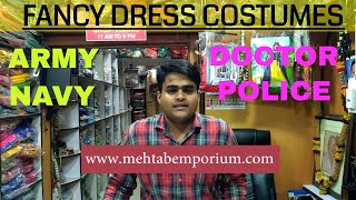 Our Helpers Theme - Fancy Dress Ideas - Army, Navy, Doctor, Postman, Indian Air Force