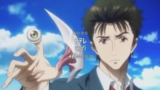 Intro Kiseijuu No Sei Kakuritsu (Parasyte)(Let Me Hear)Legendado