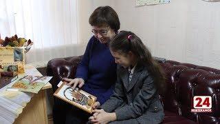 В Нефтекамске проходит конкурс среди опекаемых и приемных детей