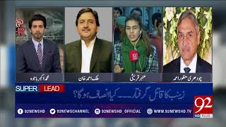 NewsAt5 - 23 January 2018 - 92NewsHDPlus