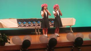 I CAN  BY DONNA CRUZ (SIGN LANGUAGE PERFORMANCE) ZION K5  CLASS 2016 2017